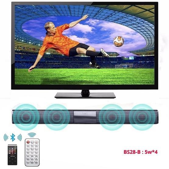 20W TV Soundbar Bluetooth Speaker Boombox for Xiaomi