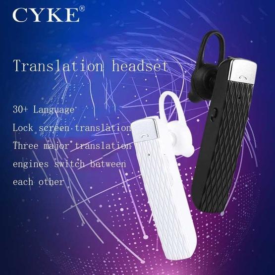 CYKE T2 TWS Bluetooth 5.0 Smart Wireless Bluetooth Earphone (Black)