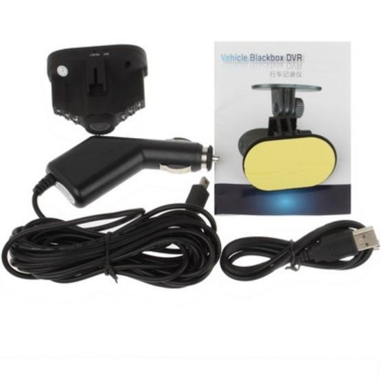 Car DVR - C600 Black Full HD 1080P