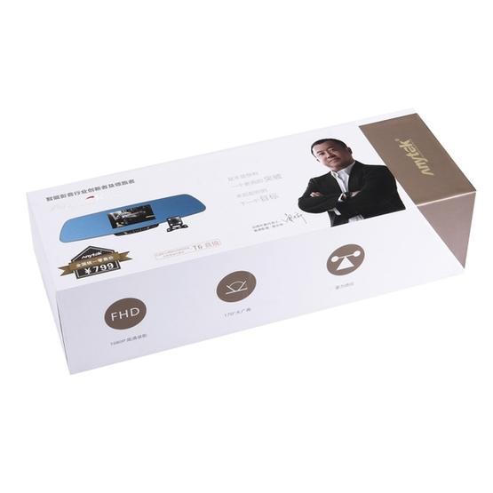 Car DVR - Anytek T6 Full HD 1080P 4.3 inch Screen Display